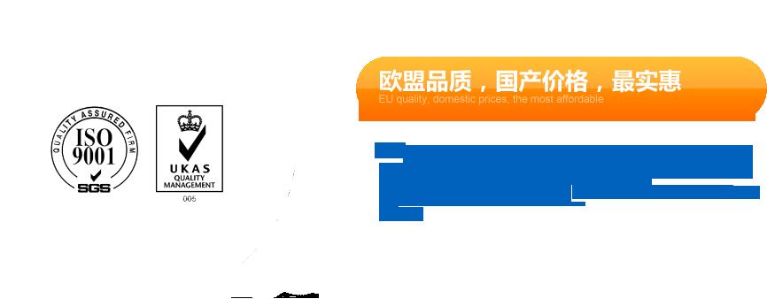 上海噴砂機(ji)