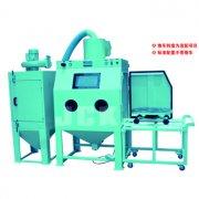 JCK-1010A環保高效(xiao)手動噴砂