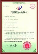 水砂分離機(ji)實用型專利