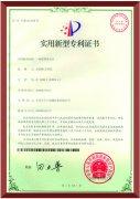 旋轉(zhuan)盤夾(jia)實用型專利